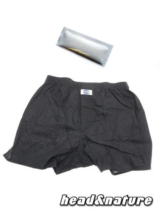 Clean Urin Paranoia Stop Set Boxer Shorts L